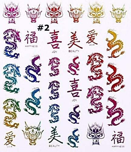Asian Style Sticker #2
