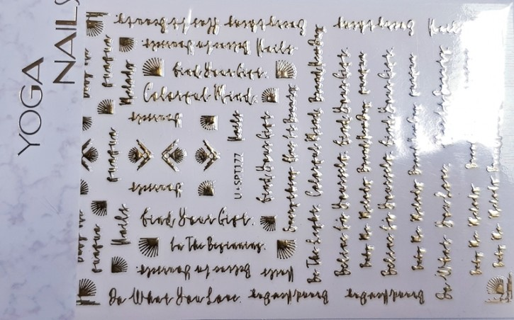 Luxus Metal Design Sticker Schrift Gold